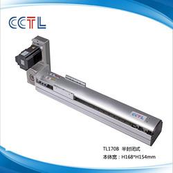 TL170B 同步带传动线性模组