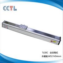 TL50C 全封闭丝杆线性模组