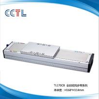TL170CB 同步带线性模组