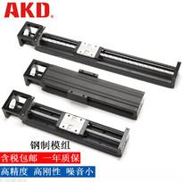 KKR8610/8620线性滑台模组