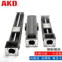 KKR5002C/P钢制线性滑台模组