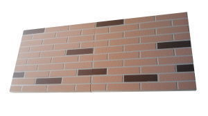建筑外墙保温装饰一体化板让建筑外墙变成了艺术