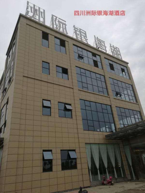 保温装饰一体板四川洲际银海湖酒店案例