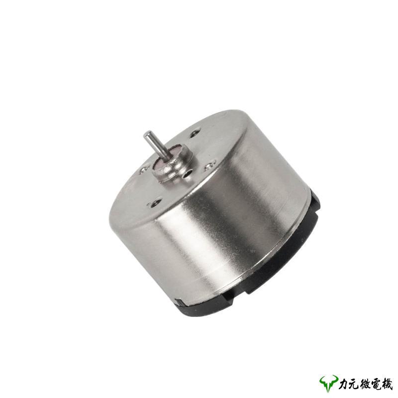 520微型直流马达厂家