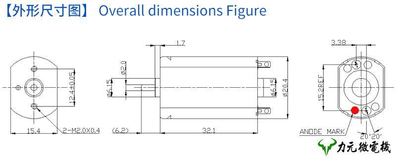 产品外形结构尺寸图