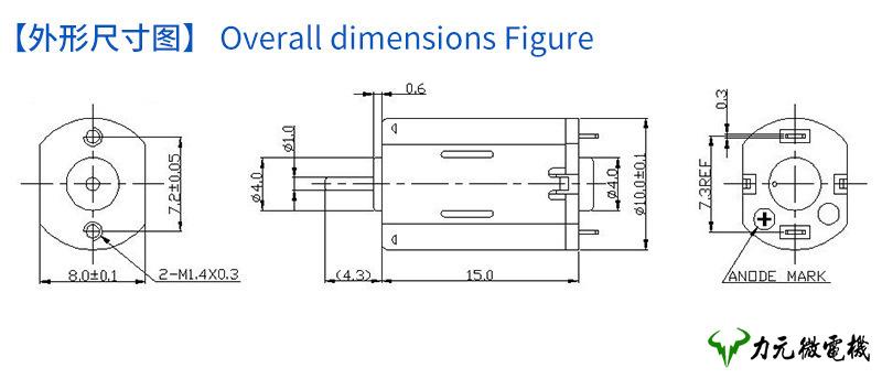 K10微型直流马达外形结构尺寸图