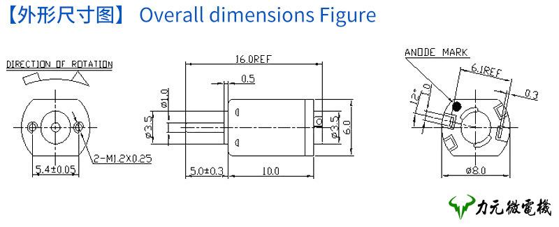 K20振动马达产品结构尺寸图