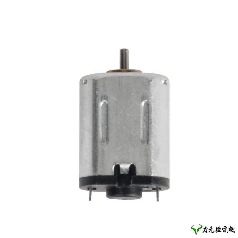 1012微型马达产品广泛应用在美容仪器,小家电、按摩器、玩具行业。