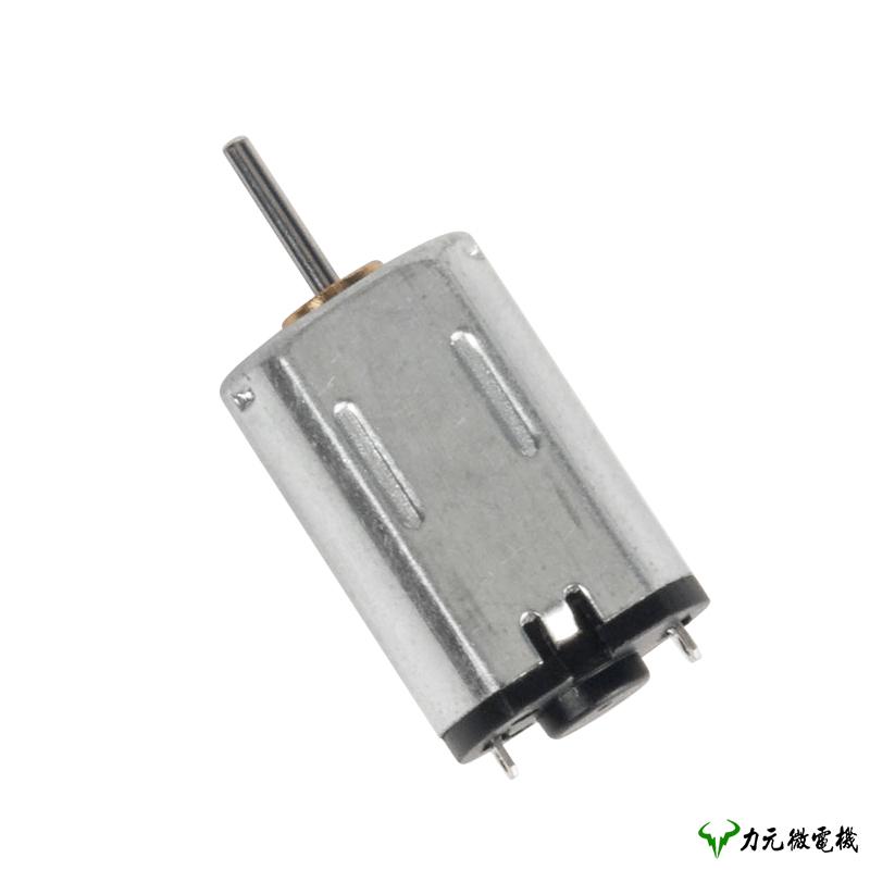 M20微型马达厂家定制