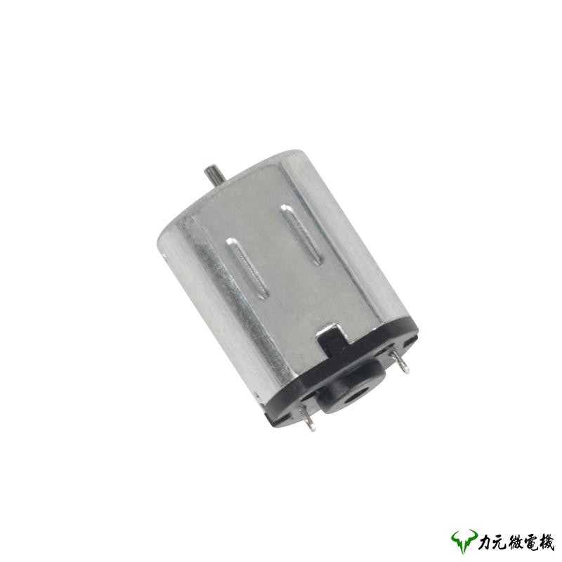 N20微型马达厂家按客户需求定制