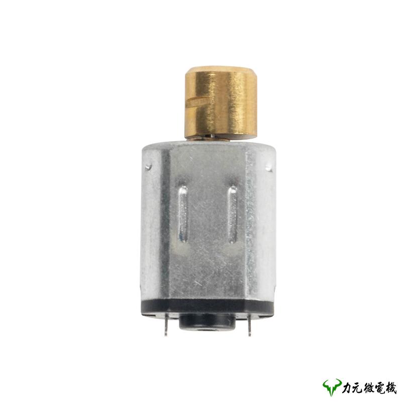 N20黄铜偏心轮振动电机厂家直销,价格优势。
