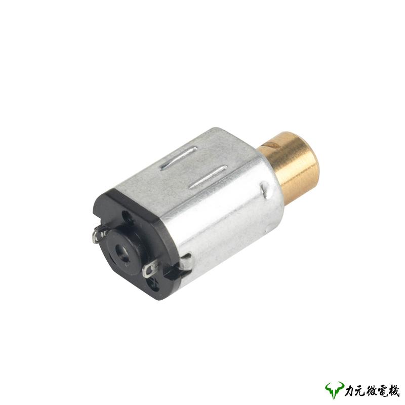 N20黄铜偏心轮振动电机采用优质原材料加工,产品质量稳定。