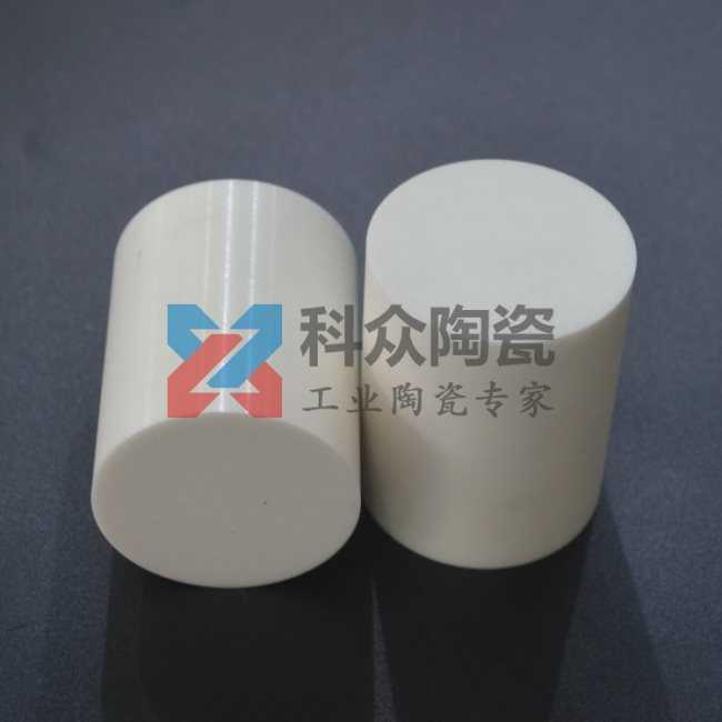 氧化锆精密陶瓷加工