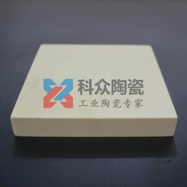99氧化铝精密陶瓷保温板