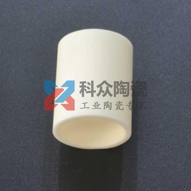 95氧化铝精密陶瓷管