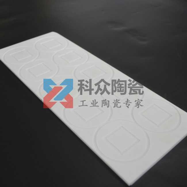 95瓷耐高温精密陶瓷板加工