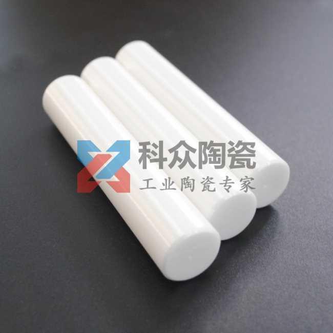 纯精密氧化锆陶瓷棒