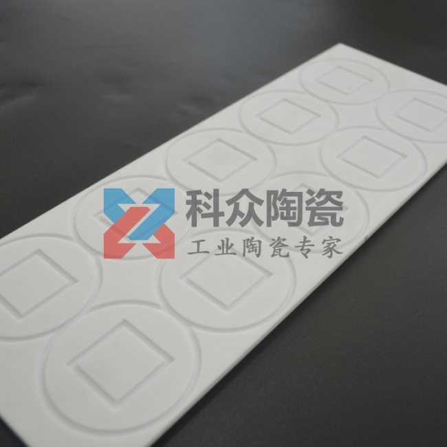氧化锆陶瓷背板的高效精密加工(多图)