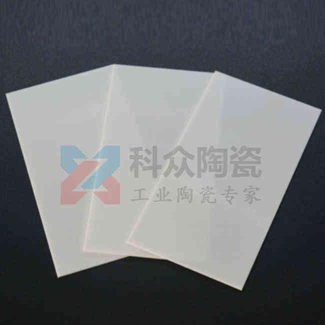 氧化铝精密陶瓷片抛光加工