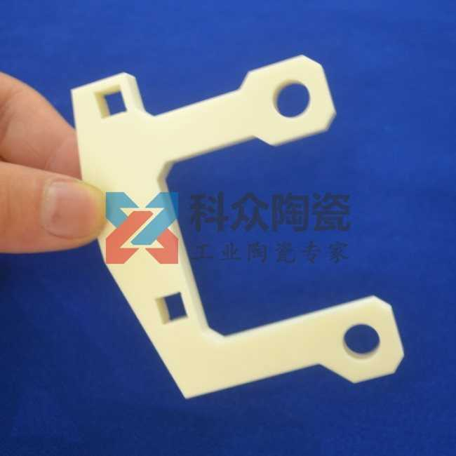 995氧化铝精密陶瓷异形结构件