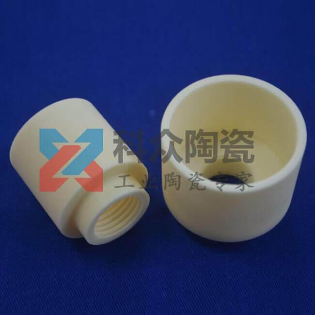 氧化铝精密陶瓷罐子