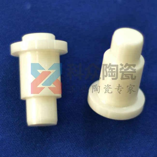 氧化铝精密陶瓷零件定位柱