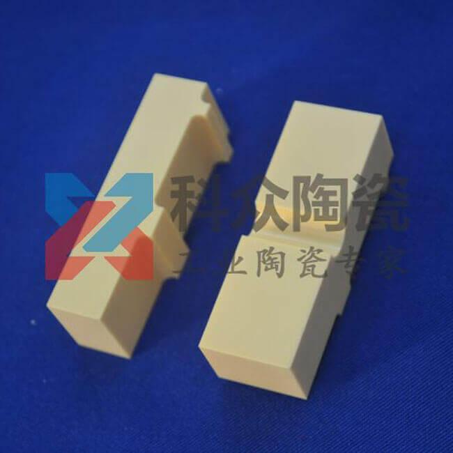 氧化锆精密陶瓷零件夹具