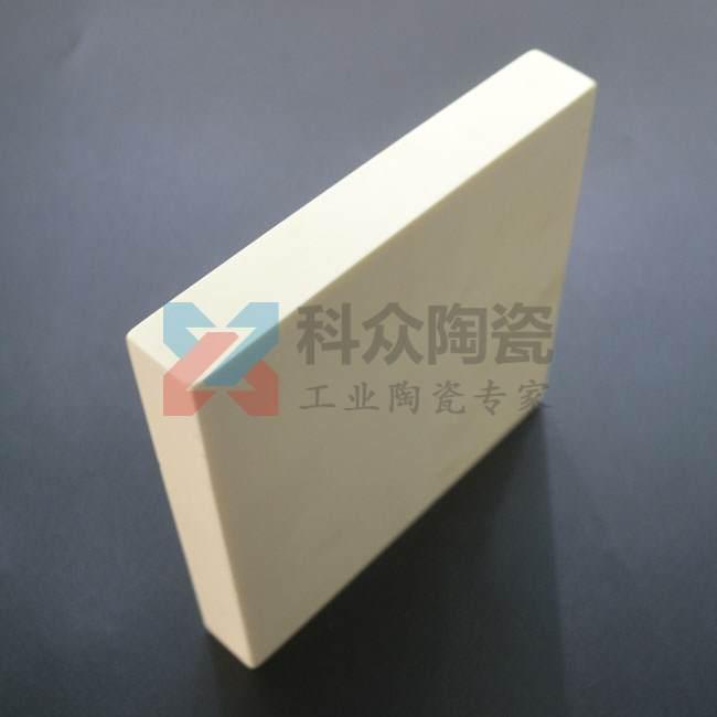 99氧化铝精密陶瓷板