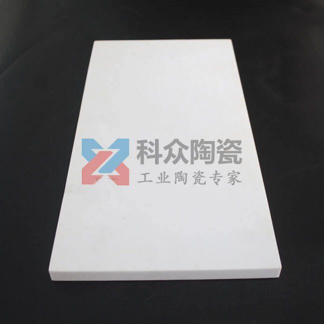 氧化铝精密陶瓷板切割