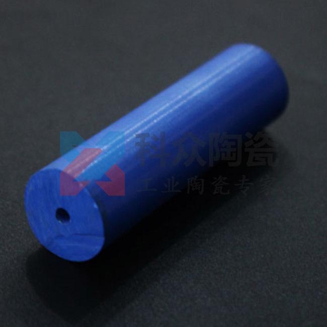 蓝色氧化锆精密陶瓷棒