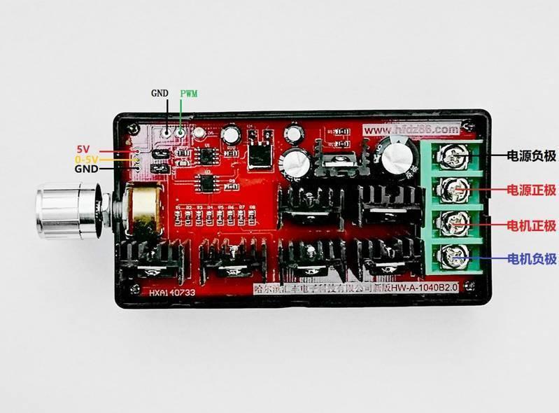 HW-A-1040B2.0标注
