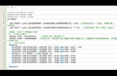 位綁定-STM32的SRAM區映射的地址