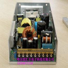 开关电源大功率0V-15V HFJW-360-12
