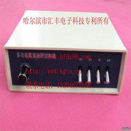電子施肥控制器  三路電動施肥器