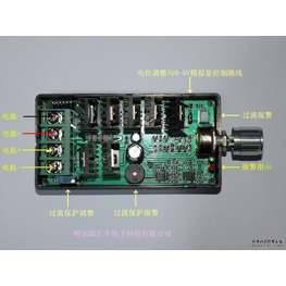 直流电机调速器HW-A-1050A智能数控