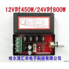 直流电动机调速器24V