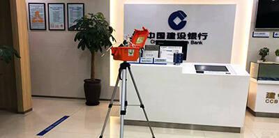 汉口区建设银行第三方甲醛检测标准检测出cma检测报告