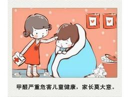 武汉汽车甲醛检测公司案例
