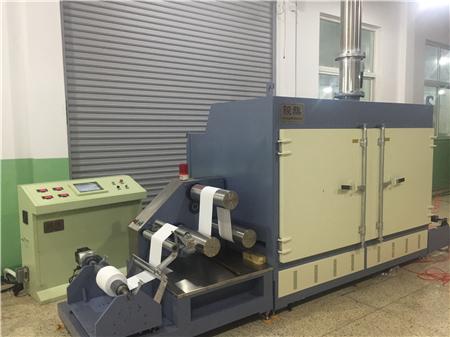 自动轮芯单色移印机