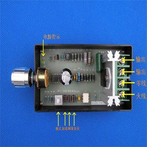 过零单相调速器KTS-A16B