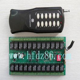 24路遥控开关 HFY024-C一拖24 多路无线遥控开关