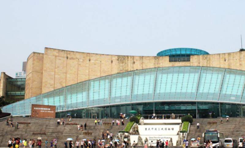 重庆三峡博物馆