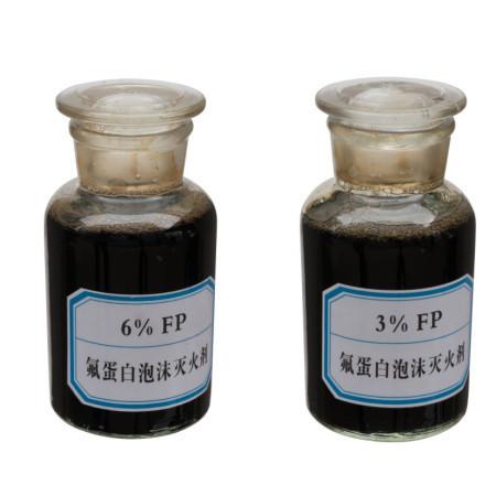 氟蛋白泡沫液