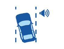 汽车盲点监测系统功能车道偏离预警