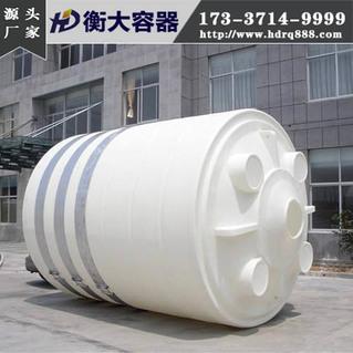 河南塑料水箱,5吨锥底水箱厂家
