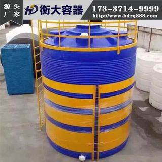 10吨双氧水平底储罐