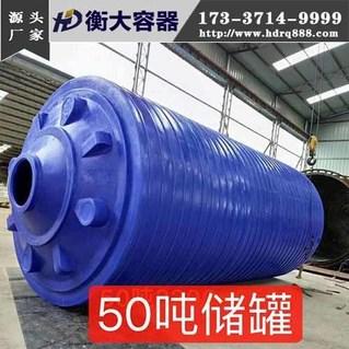 50吨pe防腐储罐