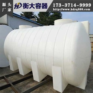 山西卧式储罐_塑料储罐_30吨厂家直销