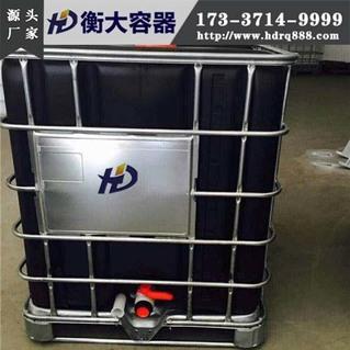 河南吨桶【全新黑色防静电】吨桶