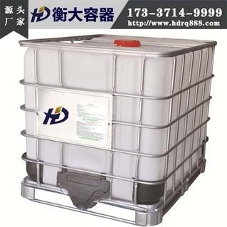IBC吨桶【全新系列】货源厂家